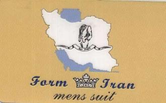 فرم ایران